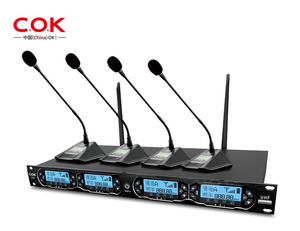 C-708 A host of four microphones for professional meetings